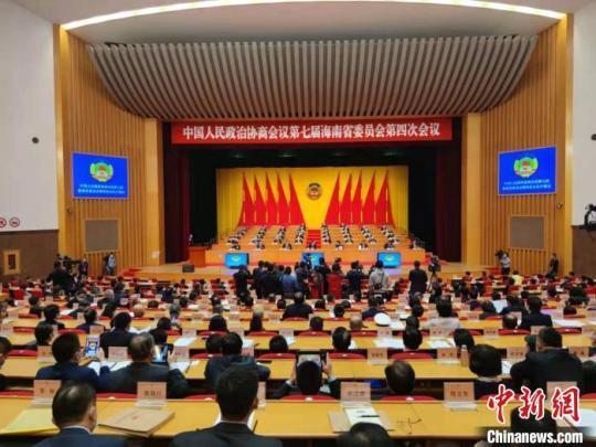 海南省政协委员提案紧贴民生热点