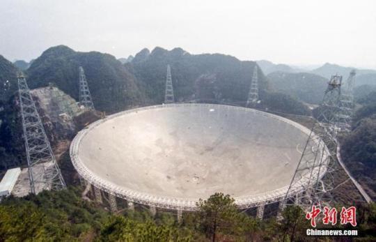 资料图:图为2月7日拍摄的500米口径球面射电望远镜(FAST)。 <a target='_blank' href=