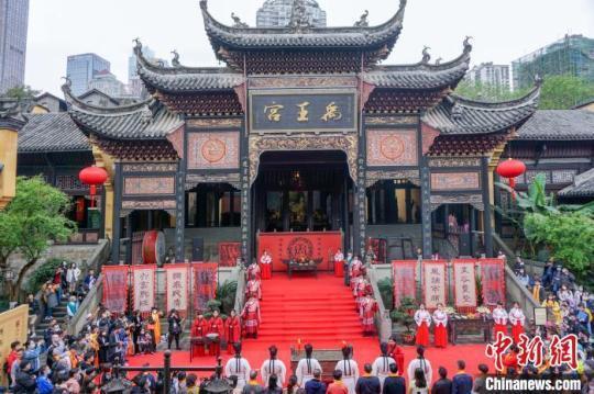 传承移民文化重庆湖广会馆举行清明禹王祭祀典礼
