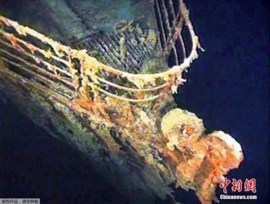 资料图为探索频道和RMS Titantic赞助的联合探险活动拍摄的泰坦尼克号画面。