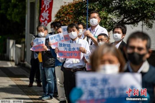 当地时间4月12日,在东京首相府外,当地民众举行集会抗议日本政府计划将受灾的福岛核电站净化水排放入海。