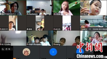 网络课堂齐在线。 首尔中国文化中心供图