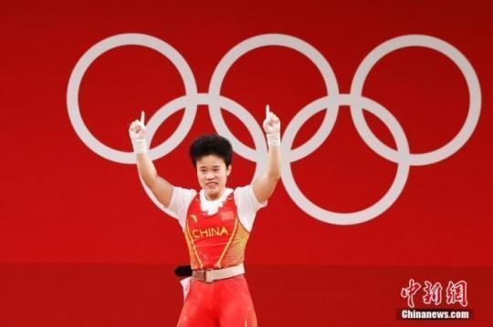7月24日下午,东京奥运会女子49公斤级举重决赛在东京国际论坛大厦举行,中国举重名将侯志慧不负众望,以抓举94公斤,挺举116公斤,总成绩210公斤成功夺冠。同时,侯志慧以94公斤抓举成绩,总成绩210公斤同时打破奥运会该级别抓举纪录和总成绩纪录。这也是中国队在本届奥运会中获得的第二金。<a target='_blank' href=