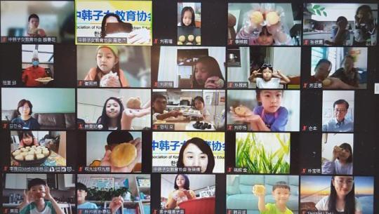 首尔中国文化中心举办月饼制作线上体验活动