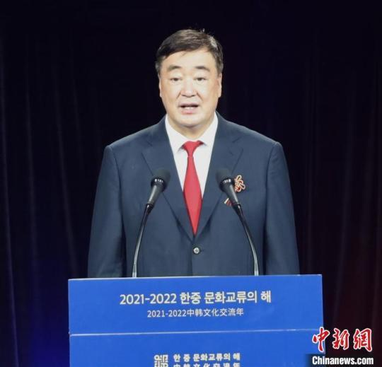 中国驻韩国大使邢海明出席并致辞。 中国驻韩国大使馆供图
