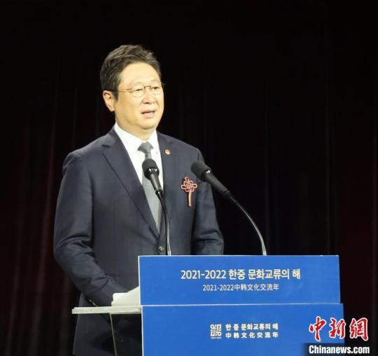 韩国文化体育观光部长官黄熙出席并致辞。 中国驻韩国大使馆供图