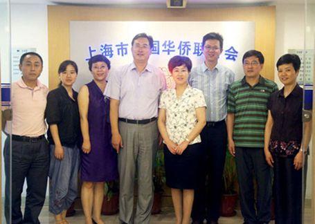 山西侨联干部赴上海侨联交流工作、参观侨企