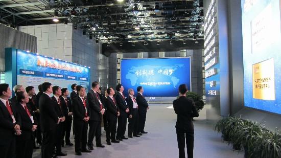 中关村团z团_旅菲各校友联合会赴京访问团参观中关村展示中心