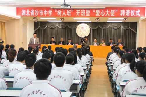 """2014""""树人班""""开班式在湖北荆州举行 乔卫出席"""