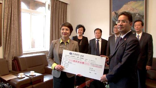 河仁慈善基金会向尼泊尔西藏震区捐款2000万元