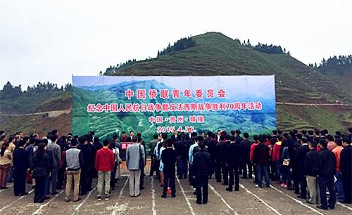 中国侨联青年委员会向晴隆县碧痕镇大梨树小学捐赠学生食堂建设资金30