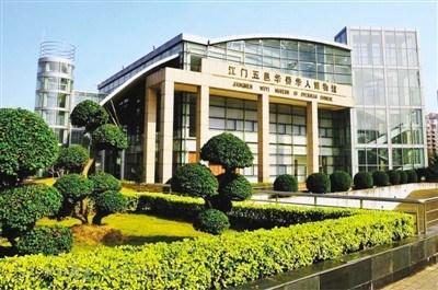 华海有限公司虚拟镇地图