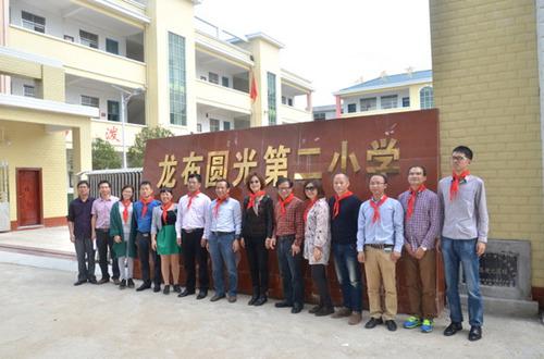 香港龙赛教育基金捐建的赣州市安远县龙布镇圆光第二小学,赣县吉埠镇