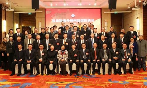 山东省政协海外顾问联谊座谈会在济南举办-中国侨网