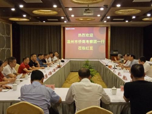 温州外侨办组织侨商团访无锡 为侨商搭建好平台