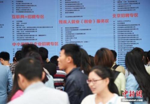 北京今年将缩减非京生源毕