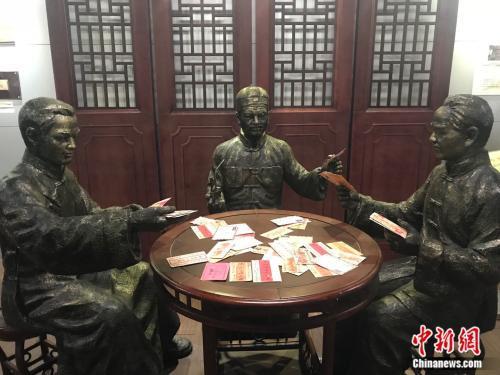 真实记录华侨华人在海外奋