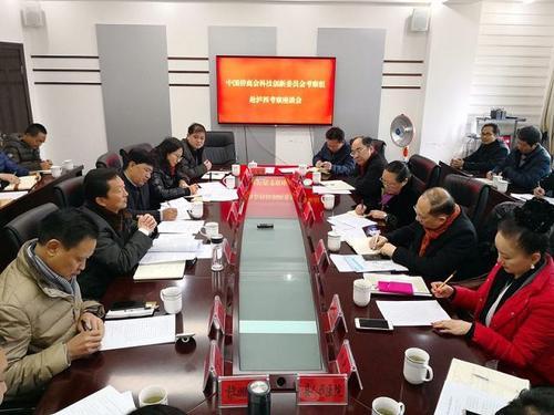 中国侨商会科创委副主席率团赴云南开展医疗扶贫