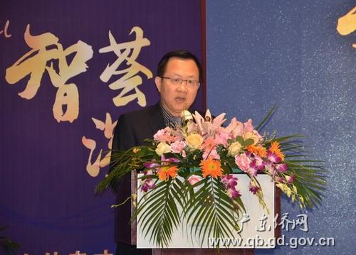广东省侨办副主任出席海外专才深圳行活动