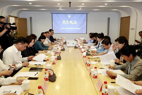 北京人大调研组赴朝阳区调研侨务工作