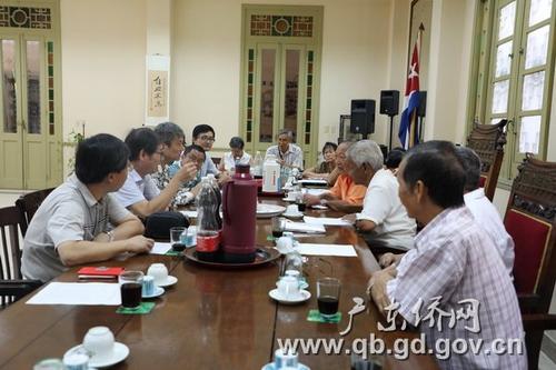 《广东华侨史》访问团赴巴拿马古巴收集粤侨史料