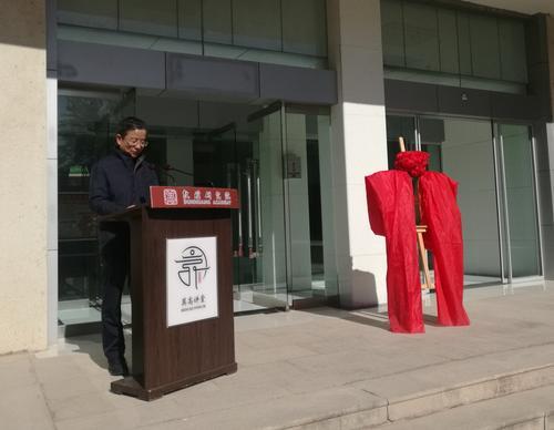 酒泉市侨联主席付金章,敦煌市委常委,统战部部长张海荣出席仪式.