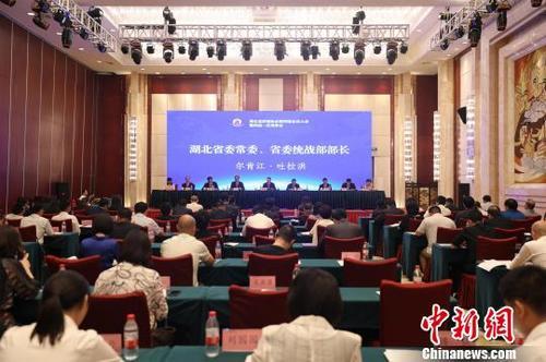 中国侨网会议现场 杨卫东 摄