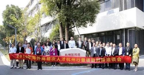 中国侨网(图片来源:浙江省侨联网站)