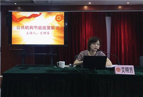 中国侨网(福建省侨联网站)