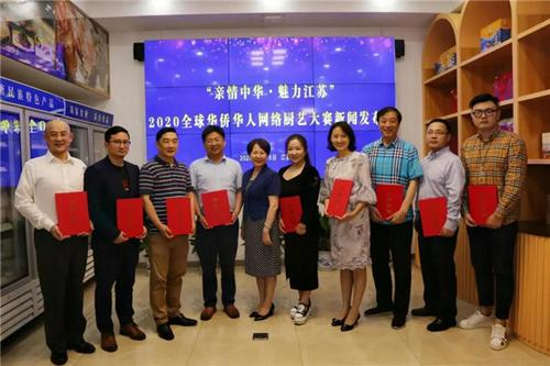 全球雷竞技官网DOTA2,LOL,CSGO最佳电竞赛事竞猜华人网络厨艺大赛新闻发布会举办