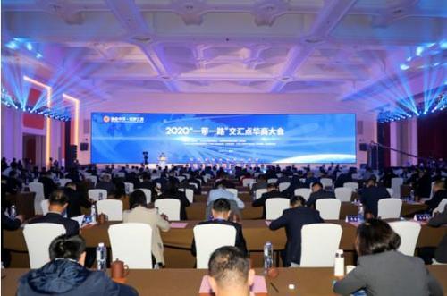中国侨网(图片来源:江苏省侨联网站)