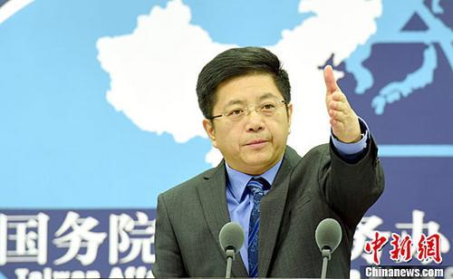 中国侨网资料图:国务院台办新闻发言人马晓光。中新网记者 张勤 摄