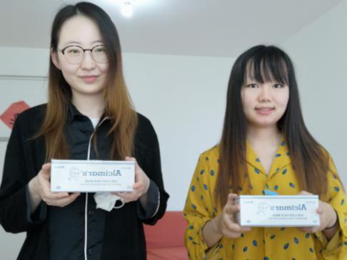 驻秘鲁使馆向在秘汉语教师和留学生发放防疫口罩