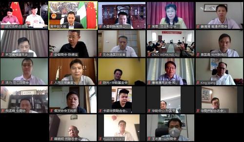中国驻尼日利亚使领馆举办在尼侨胞疫情防控视频会议