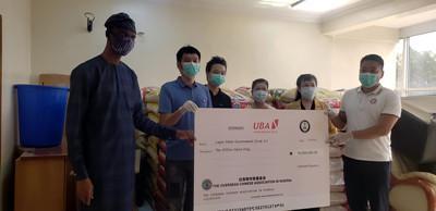 尼日利亚拉各斯华侨华人向当地捐赠抗疫物资