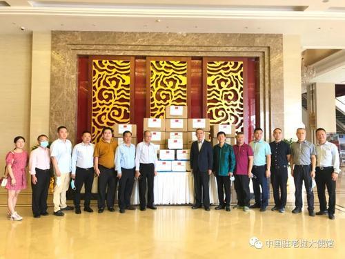 中华理事会中国驻老挝大使馆向当地华侨华人转交防疫物资
