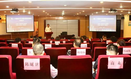 第二十期海外華文媒體高級研修班在暨南大學開班