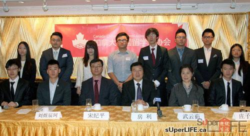 加拿大中国留学生协会宣告成立 刘煜辰柯任会长