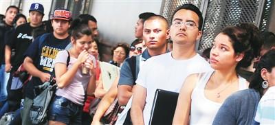 图为在美国加州洛杉矶,奥巴马政府的青少年非法移民暂缓遣返及合法工作新计划当天正式接受申请。 图片来源:观察者网