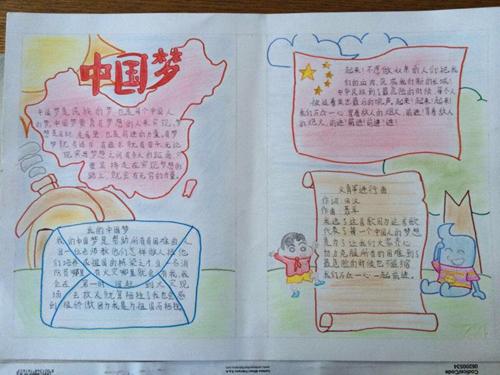 """聚焦两会:意大利""""侨二代""""手绘""""中国梦""""(图)"""