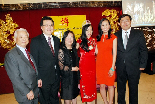 美国芝加哥美洲华裔博物馆庆祝建馆十周年(图)