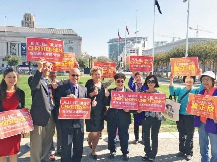 华裔民主党俱乐部为冀芷欣背书。(美国《世界日报》/王湛