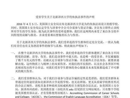(美国中文网)