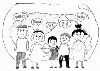 英语海报手绘学校