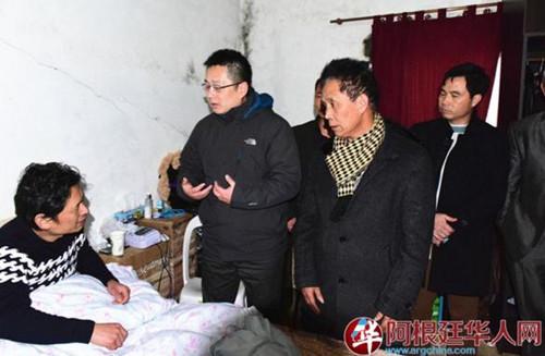 阿根廷一中国女子遭抢劫后被枪杀 中使馆关注