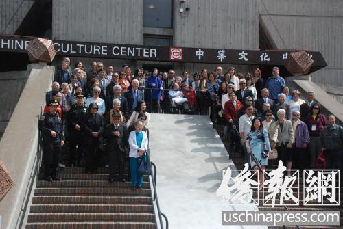 对蔡流轮夫妇为中国城社区及整个美国社会所做的慈善