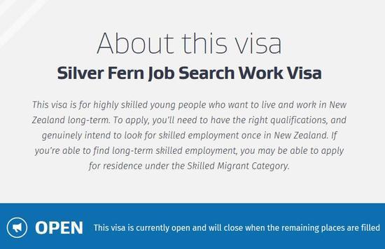 新西兰银蕨签证零星名额开放被誉为最快捷移民