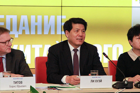 中国侨网中国驻俄大使李辉出席并致辞