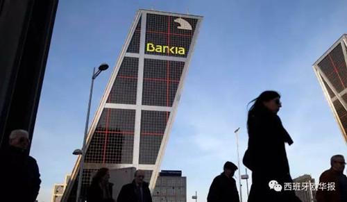 西班牙多名华人银行账户冻结 律师支招如何处