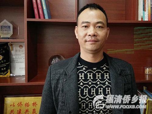 中国侨网林文钦